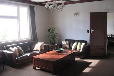 Shared Apartment in Parnell close to Everything - Auckland - Wohnung