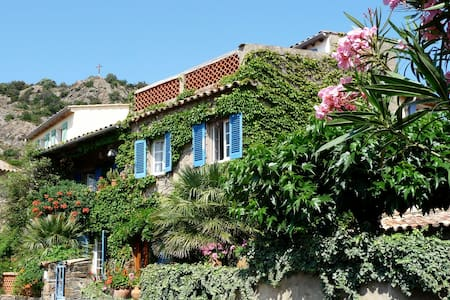 Charming french village house  - La Garde-Freinet - Villa