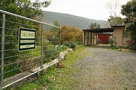 Cosy 3 BR with Carport Parking - Halls Gap - House