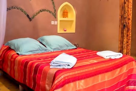 Dar Mhamid ( Maison d'hôtes ) - Bed & Breakfast