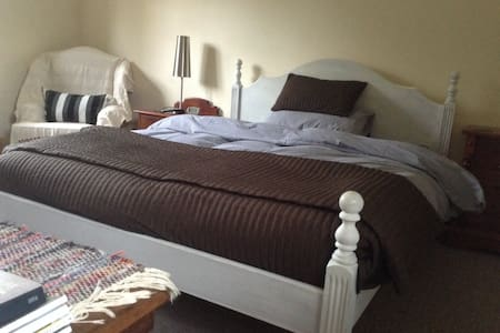 Foxhall farmhouse - Charwelton - Bed & Breakfast