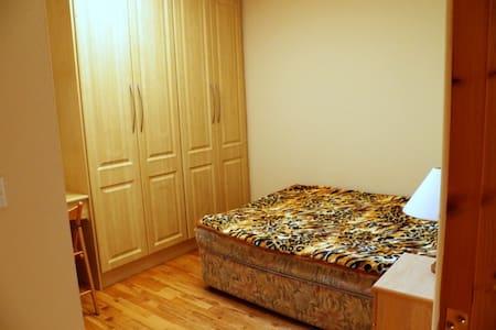 Csendes szoba - Apartment