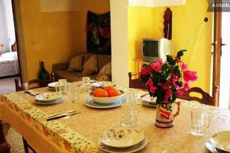 Dammuso Pantelleria Mandorlo - House