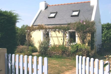 Charmante petite maison pour couple - House