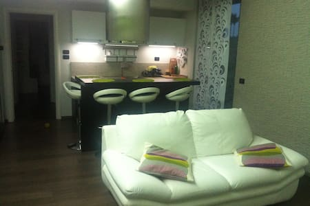 Per la tua serata relax  - Apartment