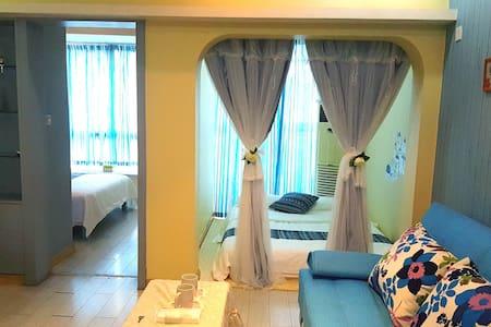 天府广场人民公园宽窄巷子双地铁地中海豪华两居套房(成都海之家精品公寓) - Chengdu - Apartment