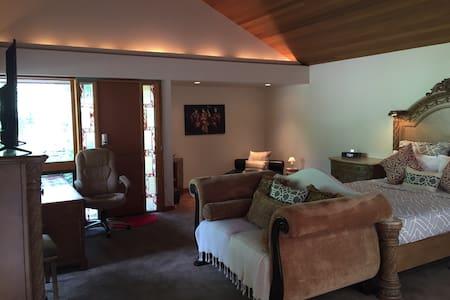 Hot! Executive Suite @156 Microsoft - Redmond - House