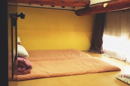 HomoNomad House_ 2-bed room - Gyeongju-si - Bed & Breakfast