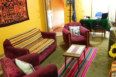 Ollanta Inn is located in the heart of Puno, the cultural area of the city. Ollanta Inn offers 8 finely decorated rooms.  Ollanta Inn is close to the shopping and commercial centres and is within easy access of Puno`s historical city centre. Offering