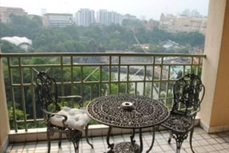 New Town Condominium - Condominio