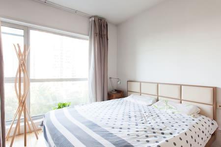 望京季景沁园一室一厅,可用会所(含免费游泳,网球,篮球,健身,乒乓球,台球,琴房),目前已可供暖 - Appartement