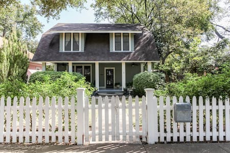 Charming Haven in Hyde Park - Austin - Apartment