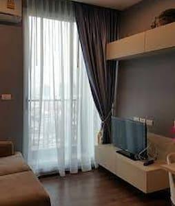 ชีวาทัย อินเตอร์เชนจ์ คอนโดมิเนียม - Bangkok - Apartment