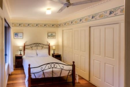 Trawool Country Farmstay for Groups - Trawool - House