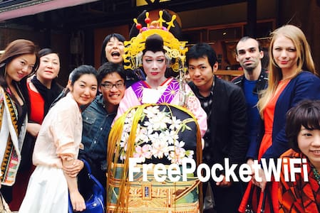 【FreePoketWiFi】ShareHouse@Asakusa & Ueno - Taitō-ku - Bed & Breakfast