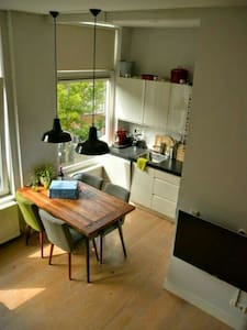 Cosy and very central apartment - Apartament