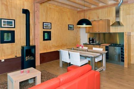 Cottage Dwingelderveld - Drenthe - Társasház