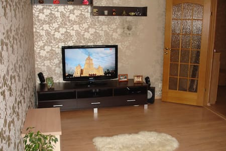 Appartment,10-15min to downtown     - Wohnung