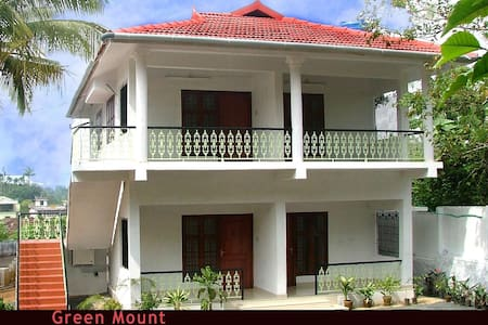 Green mount cottage wayanad. - Kalpetta - 住宿加早餐