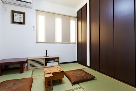 a typical japanese style room - Ev