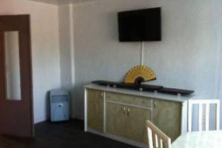 Appart spacieux et bien situé - Antibes - Apartment