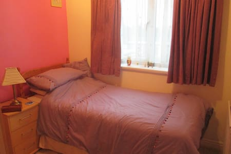 Single Room available Mon-Fri - Birmingham - Casa