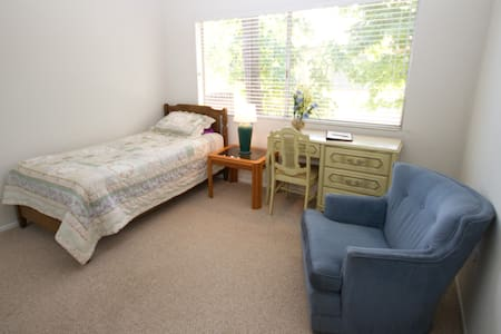 Private Room, near OC & Disney - Santa Ana - Apartamento