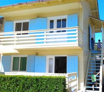 Cozy studio near the beach - 2 Mai - Apartmen