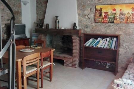 Bellissima casa in centro a Marina - Carrara - House