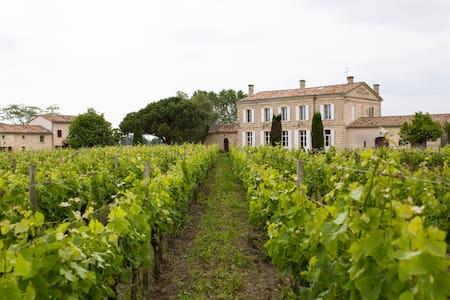 Gite du Roy du château Roylland - Saint-Émilion - Hus