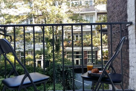 Private Room with Balcony - Amsterdam - Appartamento