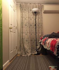 Cozy Room near Metro 10min!!! - Apartment