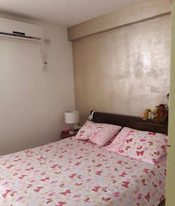 Private room for one or two people. - Wohnung