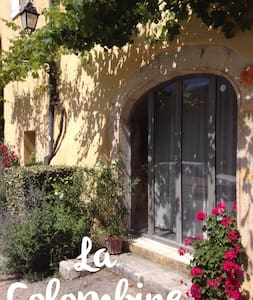 Perched between Drome and Provence - Huis