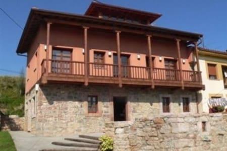 Casa de Aldea La Gantal - Peñerudes