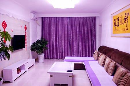 家城红旺家园三室精装空调海景房 - Apartamento
