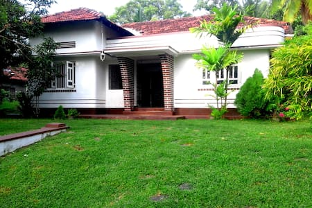 Cozy Cottage-Tangalle - Tangalle - Bungalow