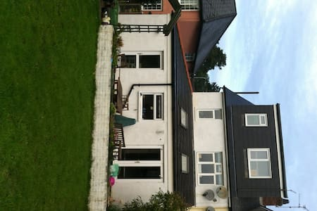 Comfy room in great location - Cardiff - Casa