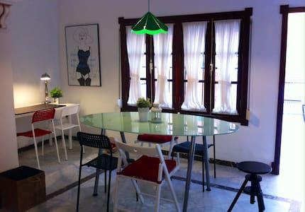 Casa Flor de Azahar ... Room 3 - Siviglia - Casa