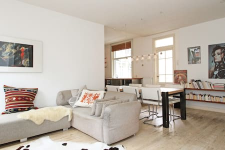 Classy-retro apartment Westerpark - Amsterdam - Appartement