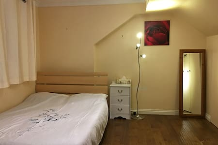 Double Room - House