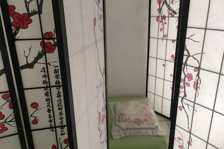 A Cozy Japanese style Study/Work/Travel stay - Santa Ana - Wohnung