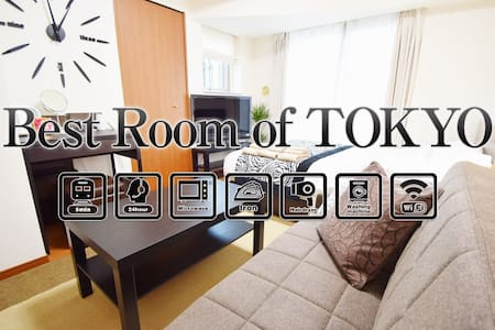 OPENING SALE! Bay-Area Tamachi st! - Flat