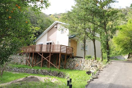 Beach 3mins!! Cozy cottage in wood Free wifi - Hirogawa - House