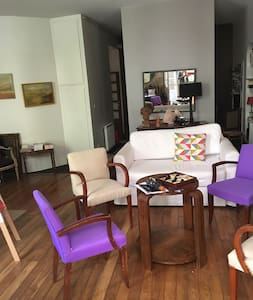 Chambre calme 2 mn Parc + part dieu - Apartamento