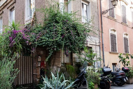Trastevere The secret garden - Rome - Appartement
