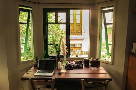 Quarto (Room) na Lagoa da Conceição - House