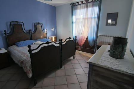 A CASA DI ROSA     Caselle Torinese - Bed & Breakfast