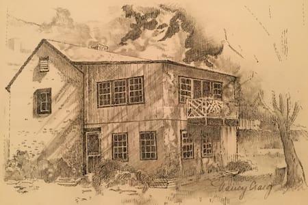 Kitchen Cottage @ Anderson Cottage - House