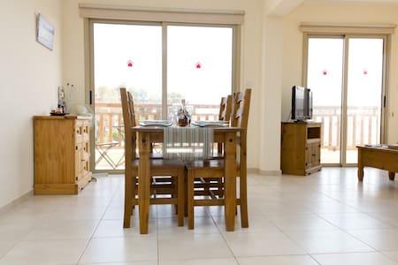 Zoe Apartment - Apartment